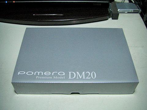 pomera DM20の箱の写真